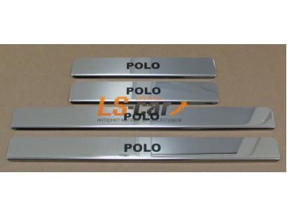 Накладки на пороги Volkswagen Polo из нержавеющей стали (комплект 4 шт)