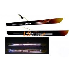 Накладки ZFT-371 светодиодные (LED)  на пороги для автомобилей Лада Нива 4х4 с надписью URBAN (к-т 2 шт)
