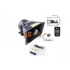 Сирена AS9005 200W BIG GOOD автомобильная СУПКРМОЩНАЯ с пультом ДУ  (8 звук\сигналов, микрофон/громкоговоритель, возможность подключения свтодиод\фонарей) 12В, 200 Вт