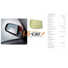 Электрообогрев зеркала левый LADA KALINA GRANTA 12V – 50 °С до + 50 °С 183x185x10mm/НЭР-3602L