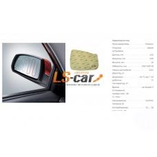 Электрообогрев зеркала левый LADA LARGUS12V – 50 °С до + 50 °С 156x130x10mm/НЭР-5903L