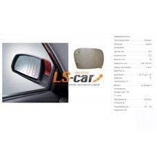 Электрообогрев зеркала левый ВАЗ 2123 NIVA CHEVROLET 12V – 50 °С до + 50 °С 193x132x10mm/НЭР-1402L
