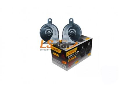 Сигнал звуковой электрический FK-K85 ракушка,  двухтональный 400/500Hz, 12V