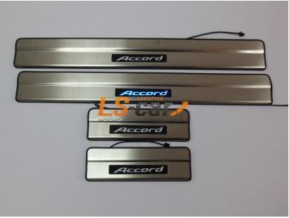 Накладки на пороги светящиеся Honda Accord 6 1998-2003