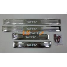 Накладки на пороги светящиеся Honda CR-V 2012-2015
