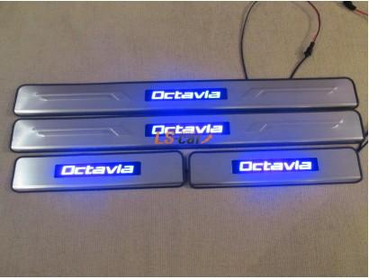 Накладки на пороги светящиеся Skoda Octavia A7