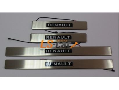 Накладки на пороги светящиеся Renault Sandero