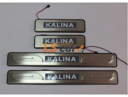 Накладки на пороги светящиеся Lada (ВАЗ) Kalina