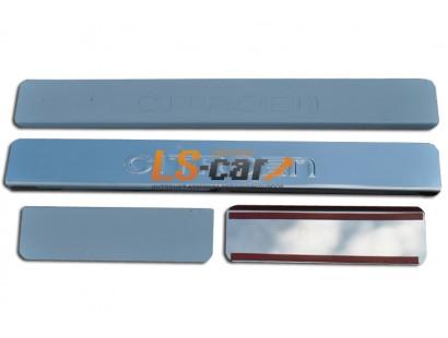 Накладки на пороги Citroen C1 2012-2015 (штамп)