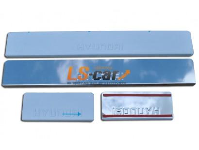 Накладки на пороги Hyundai Grandeur HG 2011-... (штамп)