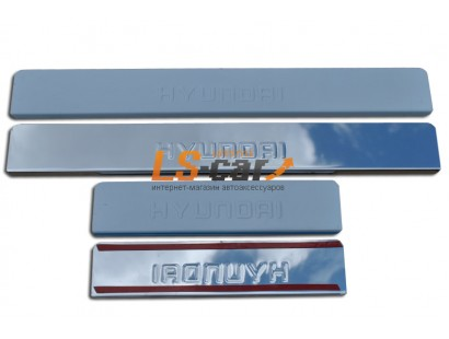 Накладки на пороги Hyundai Santa Fe III 2012-... (штамп)