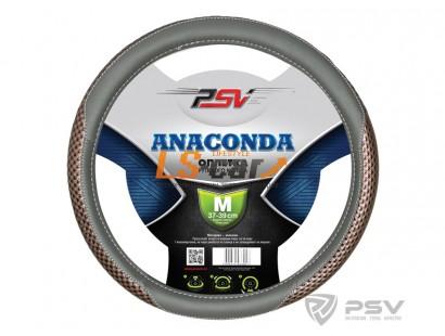 Оплетка на рулевое колесо PSV Anaconda (серый) М/115663