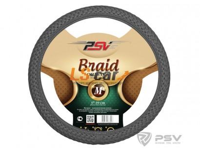 Оплетка на рулевое колесо PSV Braid Fiber (Серый) М/121972