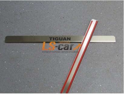 Накладки на пороги Volkswagen Tiguan из нержавеющей стали