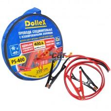 Провода прикуривателя Dollex 400A (2,5 м) в сумке 0.32mmX166CXФ10mm x 2,5 meter /PS-400