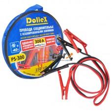 Провода прикуривателя Dollex 300A (2,5 м) в сумке  0.30mmX140CXФ8.5mm x 2,5 meter/PS-300
