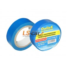 Лента изоляционная Dollex ПВХ (PVC) синяя 19 мм х 9,10 м/ET-1319BLUE