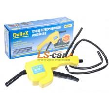 Насос перекачки технических жидкостей,Dollex  ручной/RPU-007
