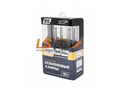 Лампа ксеноновая MTF Light D3S, ACTIVE NIGHT +30%, 3100lm, 6000K, 35W, 42V,комп.-2шт/AS6D3S