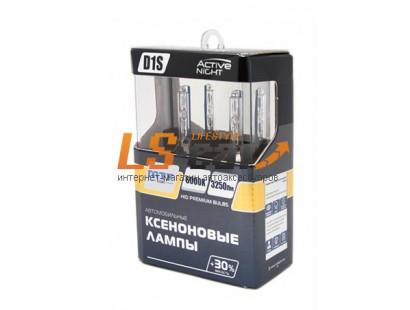 Лампа ксеноновая MTF Light D4R, ACTIVE NIGHT +30%, 3100lm, 6000K, 35W, 42V,комп.-2шт/AS6D4R
