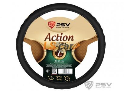 Оплетка на рулевое колесо PSV Action Fiber (Черный) L/125859
