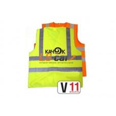 Жилет безопасности,  оранжевый КАЧОК V11/V11 OR