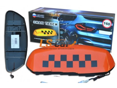 Знак ТАКСИ средний оранжевый (защитная пленка,разъем для подключения, 4 магнита) 8/TX-m-o