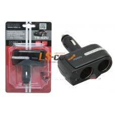 Разветвитель прикуривателя на 2 гнезда с одним USB-портом, поворот 90 гр.  TR-02U* WIIIX Premium line