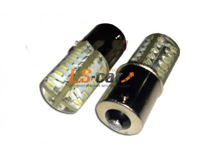 Светодиодная лампа для а/м 1156-48SMD-3014 W (белый 48-светодиодов)1-контакт белый 12V