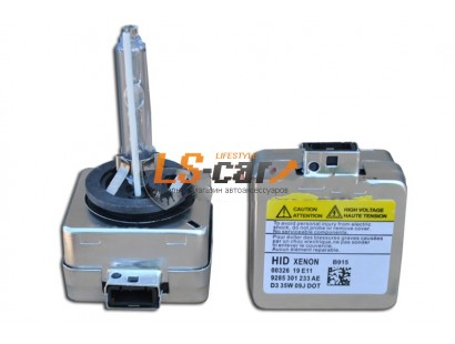 Лампа D1S 6000K 12V (комп,2шт)