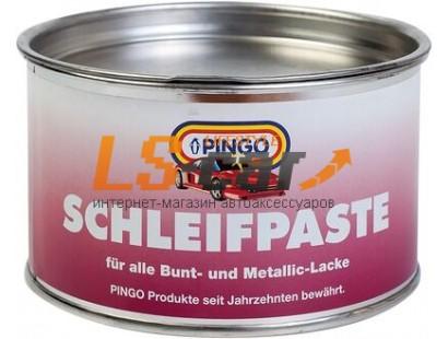 Шлифовальная паста. Сильный очиститель лакокрасочного покрытия 250мл 12/00166 5