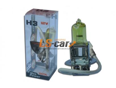 Лампы галогеновые  H3-YELLOW 12V55W   (стандарт)
