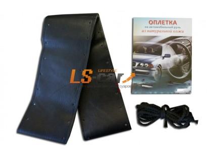 Оплетка на рулевое колесо на утеплителе, кожа черная,на шнуровке Lada Kalina,Priora,Granta,Niva Chevrolet ,размер М(37-39 см)/33051