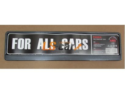 Рамка для номерного  знака пластик двусостовная ARS Style черная тиснение карбон темный
