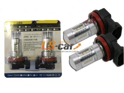 Светодиодная лампа для а/м SMD2-H8W-15W (Power:15WLED Quantity:15PCS Voltage DC12-24V Beam Angle;360° Usage:Fog Light) SAMSUNG_SMD