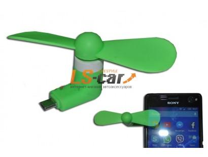 Вентилятор - Mini USB Fan портативный  для мобильного  телефона, mini USB для Android.