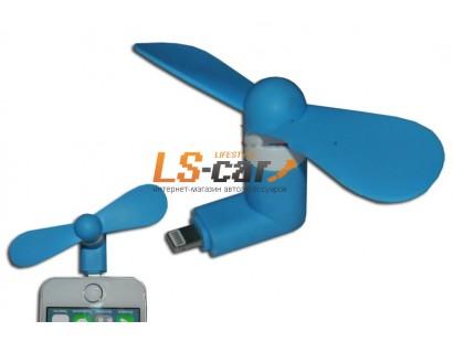 Вентилятор - Mini USB Fan портативный  для мобильного  телефона, mini USB для IPHONE.