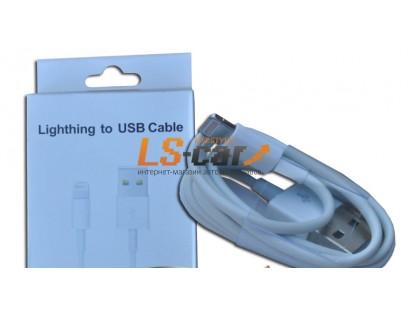 Кабель переходник YB-1 80 см для iPHONE iPAD MINI USB белый  (в коробке)