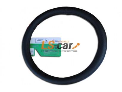 Оплетка на рулевое колесо Гладкая, перфорированная  кожа, черная, размер S (GD-302)