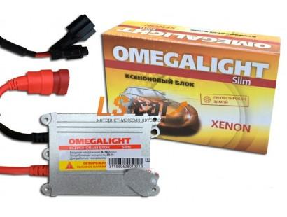 """Блок поджога  """"OMEGA LIGHT SLIM"""" 12V35W спец электронный пускорегулируючий,для розжига ксеноновой лампы"""