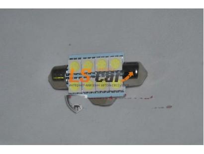 Светодиодная лампа FT-5050-8SMD-41mm 24V