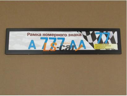 Рамка для номерного знака AF-004 цвет черный