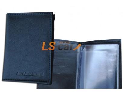 Бумажник водителя, карман виз. карт, карман сзади/БВЛ-7К/Л