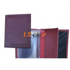 Бумажник водителя с обложкой паспорта, карман виз. карт, бордо/ВТ-6