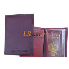 Бумажник водителя, карман виз. карт, карман сзади/ВТ-7