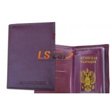 Бумажник водителя, 2 кармана виз. карт, средний размер, бордо/ВТ-9