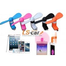 Вентилятор - Mini USB Fan портативный  для мобильного  телефона, mini USB для Android. Розовый