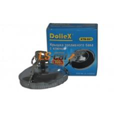 Крышка бензобака с ключом Dollex Газ-24 пластик, хром (д8хш8хв4см)/KTB-021