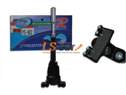 Антенна PS-402 активная на желобок/водосток,  прямой пластик/металл пруток 24 см