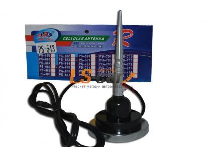 Антенна PS-543  активная магнитная, пруток металл/прямой 13см, диаметр 85мм, длина кабеля 2м